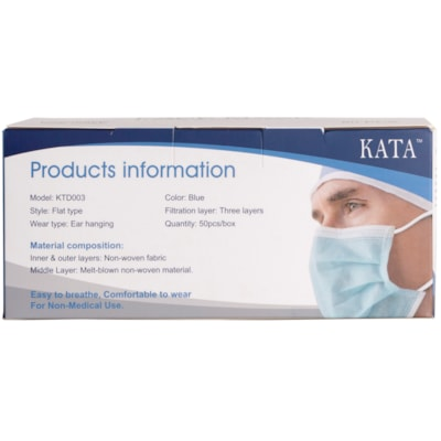 Kata Single Use Disposable Face Masks, Blue, 50/BX