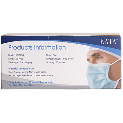 Kata Single Use Disposable Face Masks, Blue, 50/BX