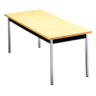 "Global Utility Table TIGER MAPLE 30""X72""X29""H"