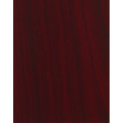 "HDL Reception Gallery, Royal Mahogany, Right-handed ROYAL MAHOGANY FINISH 77""W X 77""D X 43""H"