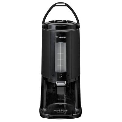 Newco Thermal Beverage Dispenser TALL 2.5L  DETACHABLE BASE
