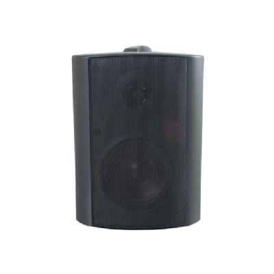 C2G 4in Wall Mount - speaker  Black