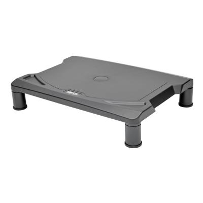 """Tripp Lite Universal Monitor Riser Stand Computer Laptop Printers 1.25-5.5"""" - monitor stand - TAA Compliant 5.5 5.5in"""
