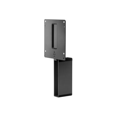 HP B500 - mounting kit - for LCD display / thin client