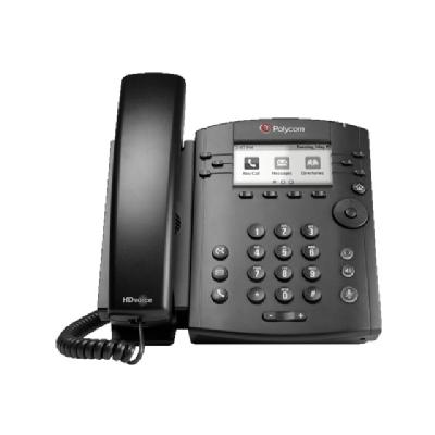 Poly VVX 301 - VoIP phone - 3-way call capability ITH HD VOI