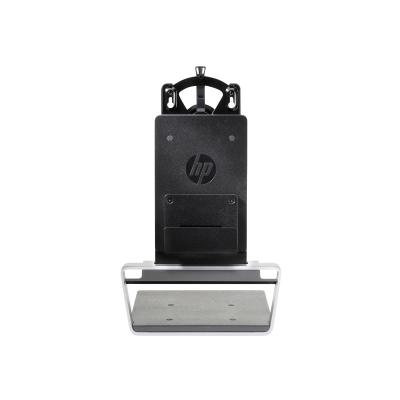 HP Integrated Work Center Stand monitor/desktop stand  LICS