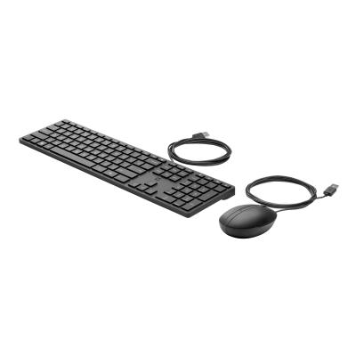 HP Desktop 320MK - keyboard and mouse set - US - Smart Buy (English)