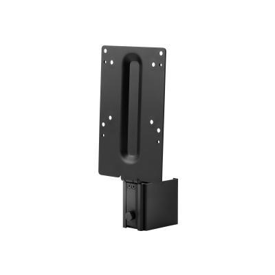 HP B250 - mounting kit - for LCD display / thin client