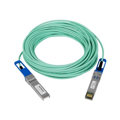 NETGEAR 10GBase direct attach cable - 15 m  CABL