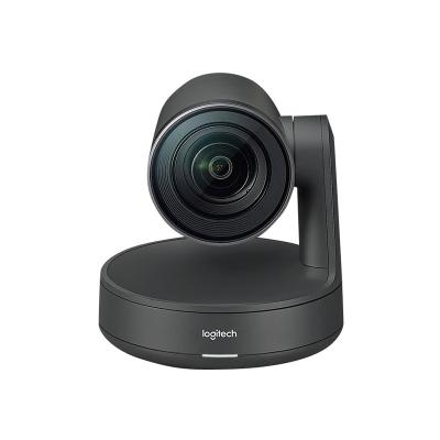 Logitech Rally Plus - video conferencing kit  PERP