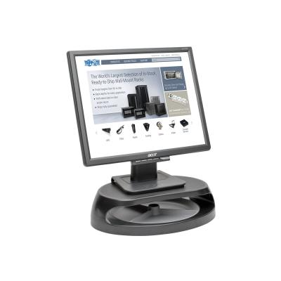 "Tripp Lite Universal Monitor Riser Stand w Accessory Tray Laptop Printer 4"" - monitor stand WSTND"