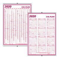 Brownline Oversized 2-Sided Yearly Wall Calendar, 24
