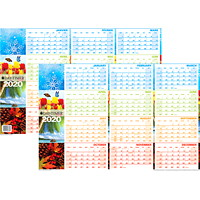 Day-Timer Dry-Erase Seasonal Reversible Monthly Wall Planner Calendar, 24