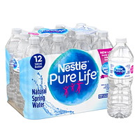 Nestle Pure Life Bottled Natural Spring Water, 500 mL, 12 Bottles/CS