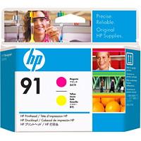 T?™te d'impression DesignJet HP 91 (C9461A), magenta et jaune