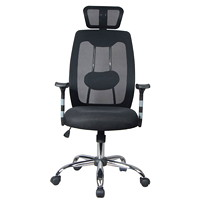 TygerClaw Ergonomic Office Chair with Headrest, High-Back, Black, Mesh