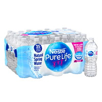 NESTLE PURE LIFE 500ML 35/CS