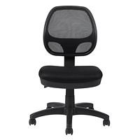 Global ObusForme Comfort Multi-Tilt Chair, With Schukra, High-Back, Black, Luxhide Bonded Leather