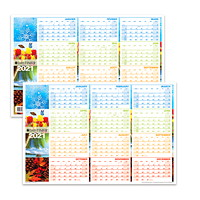 Day-Timer 12-Month Dry-Erase Seasonal Reversible Monthly Wall Planner Calendar, 24