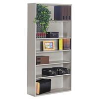 Global Metal Bookcase