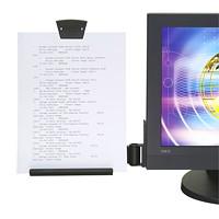 Porte-copie pour écran plat série Designer 3M