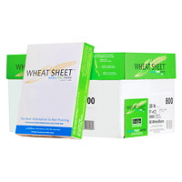 Wheat Sheet Copy Paper