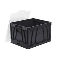 Storex Letter/Legal Collapsible Crate