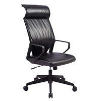 TygerClaw Modern Executive High-Back Office Chair with Integrated Headrest