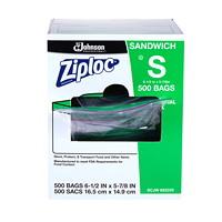Ziploc Commercial Sandwich Bags, Clear, 6 1/2
