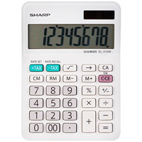 Sharp 8-Digit Professional Mini-Desktop Calculator