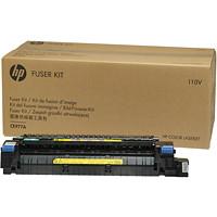 Trousse de fusion pour imprimantes couleur HP LaserJet 110V (CE977A)