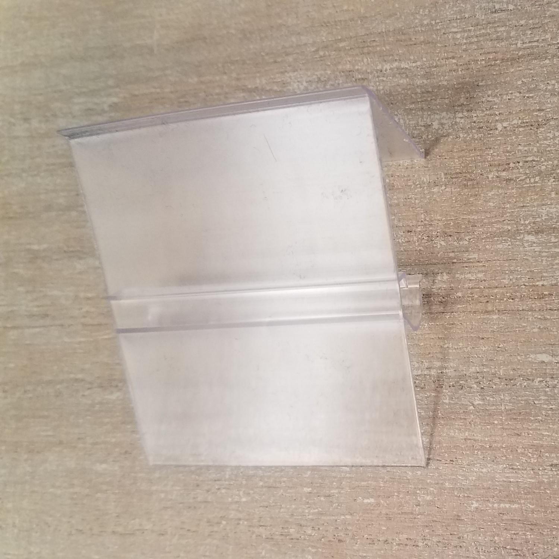 DR High Wall Sticker Plate  - FR