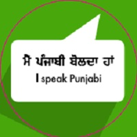 LANGUAGE BUTTONS- PUNJABI (Female)