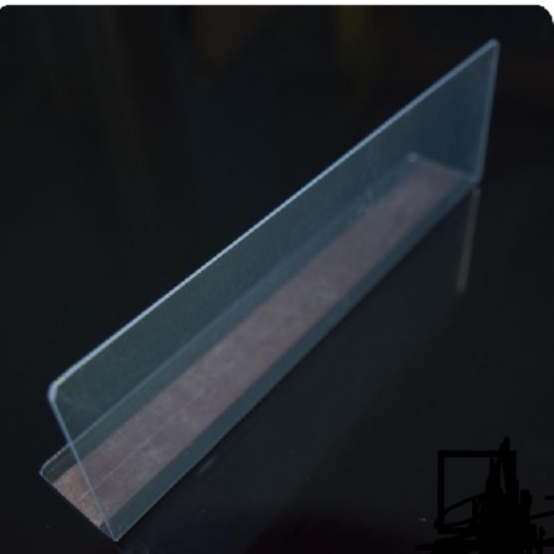 Shelf Divider (Tape) - FR