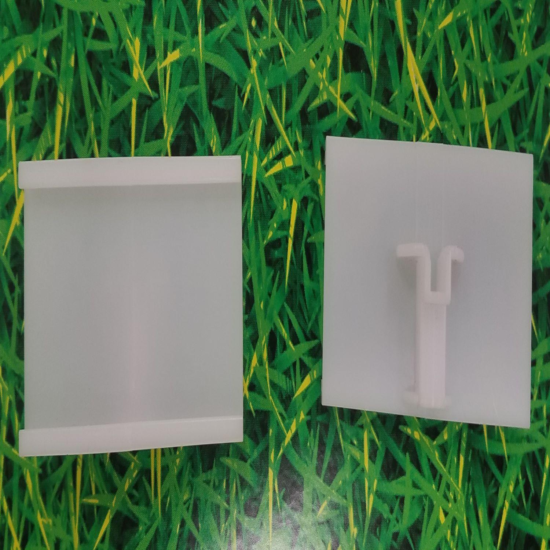 Small Power Panel Label Holder - FR