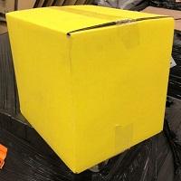 YELLOW LP BOXES 11