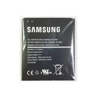 Samsung batterie - Li-Ion