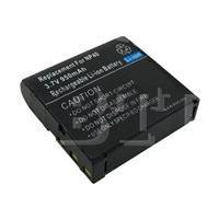 BTI CSNP40 batterie - Li-Ion