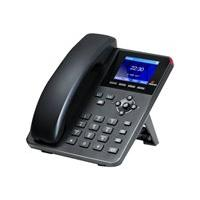 Digium A22 - VoIP phone with caller ID - 3-way call capability