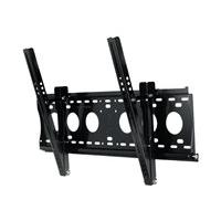 Neovo LMK-01 - wall mount