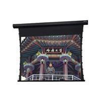 Da-Lite Tensioned Cosmopolitan Electrol Wide Format - projection screen - 137