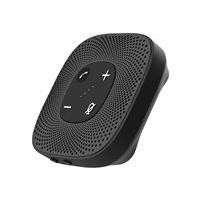 Cyber Acoustics SP-2000 - speakerphone